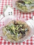 春雨ときゅうりの冷たい中華風スープ【作り置き】