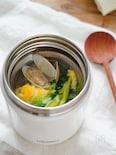 あさりとほうれん草のふわ卵ねぎ塩スープ