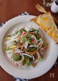 『新玉ねぎを丸ごと楽しむ!オニオンソースの春色サラダ』
