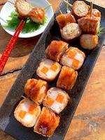 〝二種の照り照り肉巻き〟生姜巻き、長芋×にんじん巻き