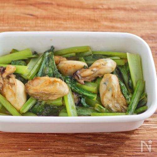 レモン香る☆牡蠣と小松菜のソテー