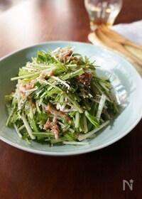 『水菜とツナの梅しそサラダ』
