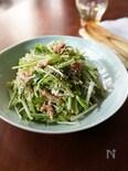 水菜とツナの梅しそサラダ