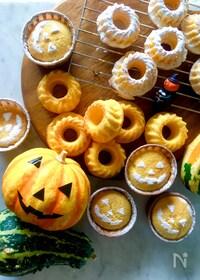 『ふわふわ食感*ハロウィンのヘルシーパンプキンケーキ』
