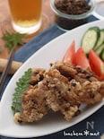 実山椒の辛さが美味い『鶏の竜田揚げ』ビールがすすむ唐揚げです