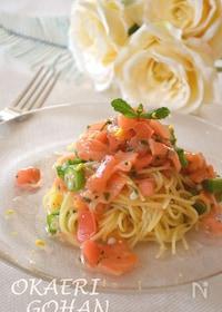 『トマトとサーモンの冷製パスタ レモンペパーミントソース』