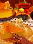 思い出のかぼちゃのプリンケーキ