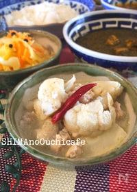 『お家で南インドのミールズを「カリフラワーのココナッツ煮込み」』