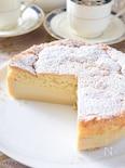 マジックケーキ(ガトー・マジック) 勝手に3層になるケーキ