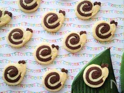 おしゃれに並べたかたつむり型アイスボックスクッキー
