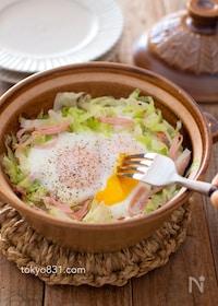 『キャベツと卵の土鍋蒸し。夕食のおかず、ワインのお供にも。』