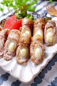 『ちくわのチーズ肉巻き』ノーマルorバター醤油♡