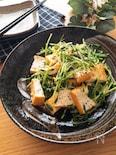 簡単・ヘルシー・5分・美味しい〜♡厚揚げと豆苗の中華炒め