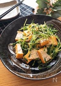 『簡単・ヘルシー・5分・美味しい〜♡厚揚げと豆苗の中華炒め』