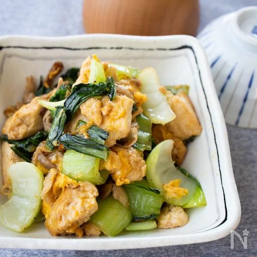 『チンゲンサイと豆腐のチャンプルー』#簡単#のっけご飯