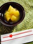 りんごのオレンジ風味