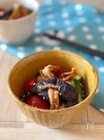 夏野菜の簡単中華サラダ