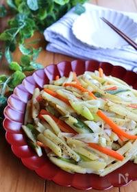 『野菜たっぷり♡コンソメポテト』