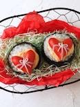 バレンタインに!ハートおにぎり【お弁当・可愛いおにぎり】