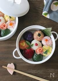 『8種の彩り手毬寿司』