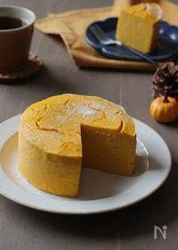 『かぼちゃのチーズケーキ【かぼちゃ裏ごし不要】』