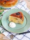 HMと炊飯器で簡単おいしい♡『バナナケーキ』