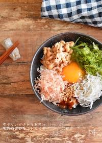 『発酵調味料を簡単に使おう♡醤油麹で栄養満点卵かけごはん』