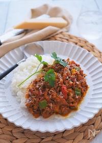『カレー粉で作る♪野菜たっぷりキーマカレー』