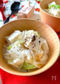 『【冬のぽかぽかおつまみ豆腐】レンチンだけ‼︎節約食材だけ♡』