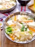 ぽかぽかヘルシー♪『豆腐と白菜のそぼろあん』