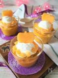 濃厚かぼちゃのチーズムース