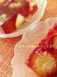 葡萄と林檎の赤ワインゼリー