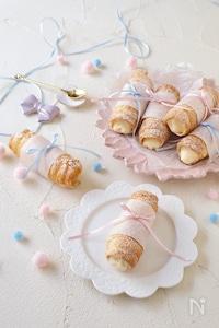 ヨーグルトカスタードクリームの パイコロネ【コルネ型不要】