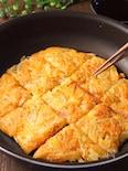 野菜が甘くて美味♪にんじんのチヂミ【家にある材料でOK】
