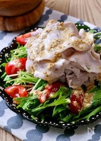 『『柔らか豚しゃぶとシャキシャキ水菜の特製ごまドレサラダ』』