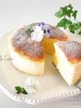 <低カロ>ふわぁ♪しゅわぁ〜♪ヨーグルトスフレケーキ♡