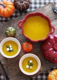 『乳不使用でも濃厚!かぼちゃのコーンクリームスープ』
