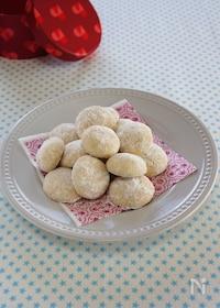『ホワイトチョコのスノーボールクッキー』