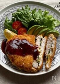 『鶏胸肉で‼︎大満足な梅チーズカツ♪』