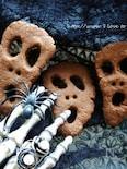 ハロウィン・オバケチョコクッキー
