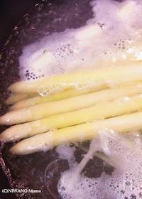 『ホワイトアスパラガスのおいしい茹で方』