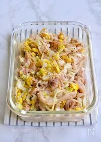 『作り置きに!豆もやしとねぎ塩レモンの豚丼の具』