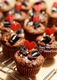 『バレンタインに♡オレオマフィン』