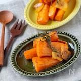 秋冬にんじんは加熱がおいしい!鍋で作るローストにんじん