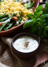 『40秒で水切り♪野菜が美味しいヨーグルトチーズドレ(ソース)』