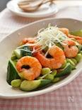 グリーン野菜と海老のあっさり塩炒め