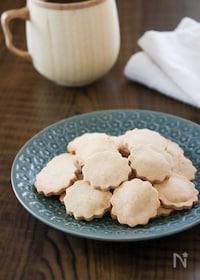 『きな粉おからクッキー♪油控えめ【卵小麦粉バター不使用】』