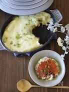 お鍋で簡単こんがり♪さかさまクリームポテトグラタン。