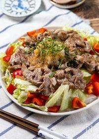 『さっぱり美味しい『カリカリ豚のおろしポン酢サラダ』』