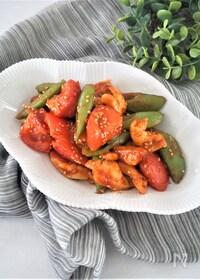 『鶏むね肉とトマトのコチュジャン炒め』